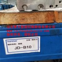 泰豐單向閥控制蓋板JD-B10
