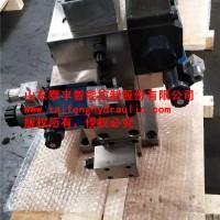 泰豐YZ32-100BCV系統閥塊不帶頂出缸