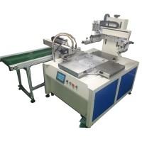 全自動鞋墊印刷機鞋墊鞋材劃線機鞋面鞋舌絲網印刷機