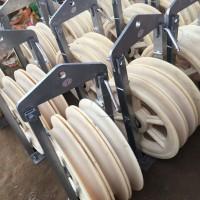 放線滑輪規格型號大全 放線滑輪生產廠家
