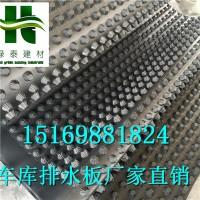 今日-江西抚州2公分车库排水板(抗压强度大)