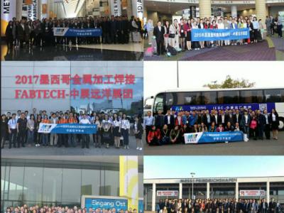 2021年日本冲压板金成形加工展MF-TOKYO