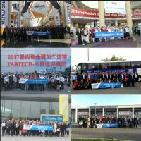 2021年日本沖壓板金成形加工展MF-TOKYO