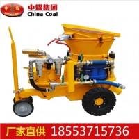 GLP-3B型砂浆喷涂机,砂浆喷涂机厂家