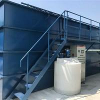 新沂市廢水處理/廢水處理設備/電泳漆廢水處理/廢水設備廠家