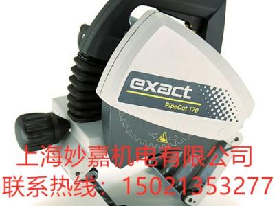 优质进口切管机 英国依艾特 Exact170