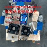 液压阀组YN32-100FXCV标准100T系统,主保压