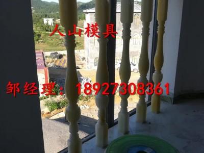 厂家批发汉白玉阳台硅胶模具 石雕罗马柱硅胶模具
