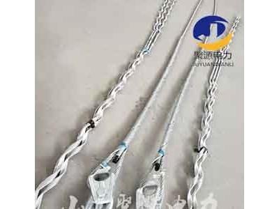 导线用耐张预绞式安全备份线夹 地线用备份线夹 山东聚源电力