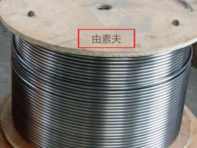 Inconel600不锈钢盘管