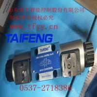 4WE6H-50/AG24NZ5L电磁换向阀通用力士乐