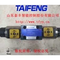 泰丰液压厂家生产直销4WE6G型号电磁阀