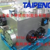 泰丰液压厂家生产直销锻造液压机专用插装阀