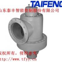 泰丰液压厂家生产直销CF-H125型充液阀