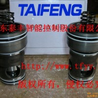 泰丰液压厂家生产直销TLC32A40E插件