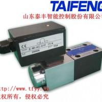 泰丰液压厂家生产直销TDBET6型比例溢流阀