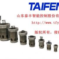 泰丰液压厂家生产直销TLC50DB20H插件