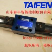 泰丰液压厂家生产直销电磁阀4WE6D-50/AG24NZ4