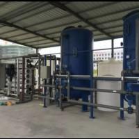 中水回用设备/水处理设备/广东东莞