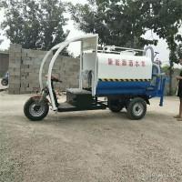 甘肃甘南供应电动三轮雾炮洒水一体机价格便宜