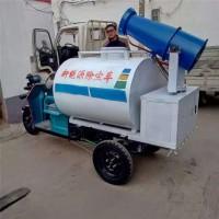 青海西宁供应电动三轮雾炮机除尘
