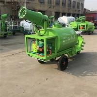 青海海东供应新型电动三轮雾炮机