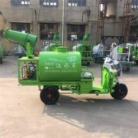 青海果洛供应除尘电动三轮雾炮机优质厂家
