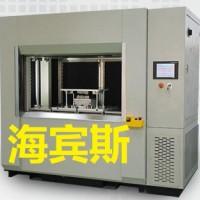 振动摩擦焊接机-震动摩擦焊接机-红外线焊接机