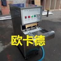 聚能水压爆破-KPS60水袋封口机-炮泥机-二氧化碳致裂器