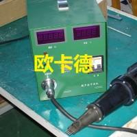 超声波冲击枪-焊接应力消除-手持激光焊接机-超声波冲击处理机