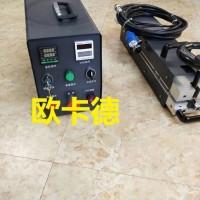 止水带热熔焊机-超声波止水带焊接机-止水带焊接机