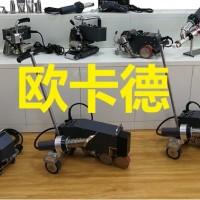 土工膜焊接机-爬焊机-防水板焊接机-塑料挤出焊机