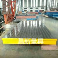 铸铁平台 /检验平台 /划线平台/大型铸铁平台