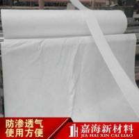 供应广东生产耐用长丝土工布厂家