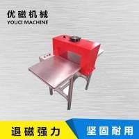 退磁器生产与销售及维修;无锡优磁机械设备有限公司