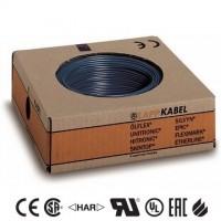 VDE HAR电缆H07V-K Multi-Standard