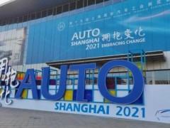 拥抱变化,开启未来——与AMTS一起探寻未来汽车的新趋势