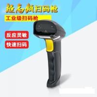 USB虚拟键盘即插即用超高频RFID扫描枪