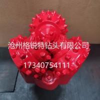 供应7 7/8钢齿镶齿三牙轮钻头 格锐特专业生产厂家