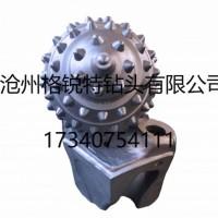 供应8 1/2金属密封牙轮掌片 格锐特专业生产厂家