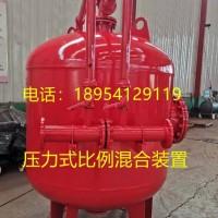 专业维修消防泡沫罐厂家销售