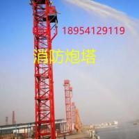 浙江供应PT3-30消防炮塔厂家销售