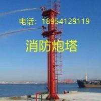 江苏供应PT系列消防炮塔厂家销售