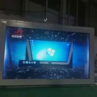现货供应工业防爆显示器