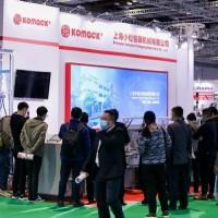 2022中国西部(西安)国际机床产业展览会