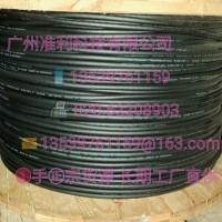 faberkabel reeling cable卷筒电缆