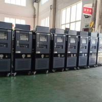 上海油温机 上海油循环温度控制机 嘉定水循环模温机