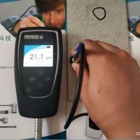 高精度热镀锌层测厚仪 钢铁镀锌层厚度检测仪