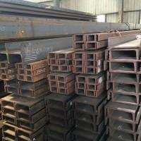 进口高强度美标槽钢(C/MC)系列厂家直销