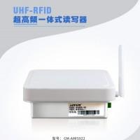 超高频RFID一体机、5dbi一体机。